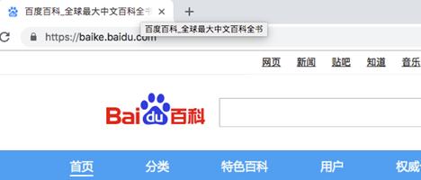 seo之百度搜索网页标题规范